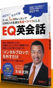 英語大好き!