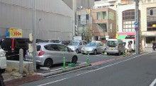 ぶち 福山駅前店のブログ