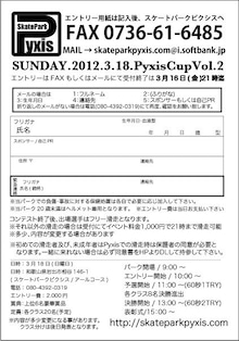 $IN 和歌山 室内スケートパーク Pyxis-pyxiscup2march18thb