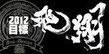 Jun-Designの粋なデザインブログ