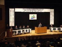 太田 和美オフィシャルブログ Powered by Ameba-2月20日あだち地域水田農業者総決起大会