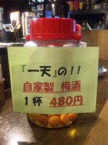 天神橋筋商店街 一天(いってん) 前略お客さん-120229_172241.jpg
