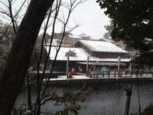 TokyoDisneySweets! ~新浦安在住のアメリカ人によるTDR&雑貨ブログ~(English Blog)-photo0041.jpg