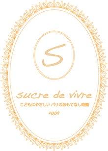 sucre de vivre -logo