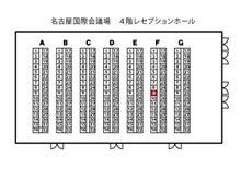 春子切草の漫画-zaseki