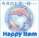$MotherShipのキラキラ☆日記