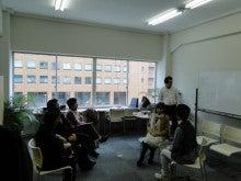 コーチング・スクエアのブログ-授業1