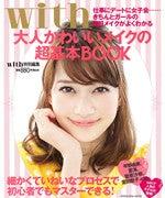 平野由実のオフィシャルブログ 『LOVE SMILE』 Powered by アメブロ