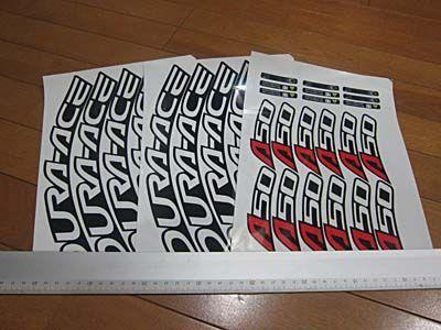 自転車の 自転車 リム ステッカー : さっそく、A4のステッカー用紙 ...