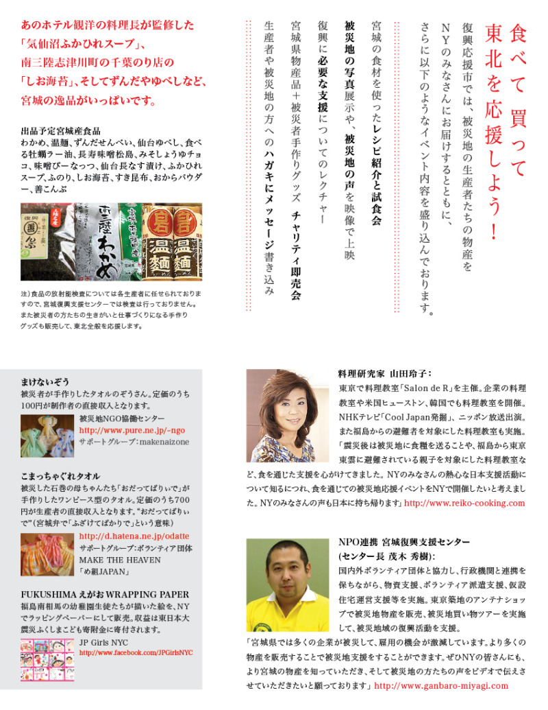 $NY発!!読むラジオ-Megumi in N
