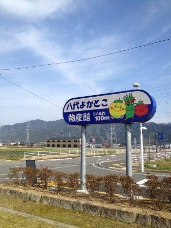 新八代駅前