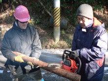 きらめ樹大和高原の会ブログ