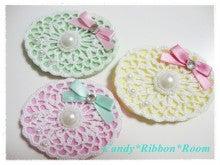 Candy*Ribbon*Room
