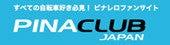 美崎悠オフィシャルブログ「気まぐれ悠園地」Powered by Ameba