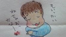 笑って泣いて 毎日がキラキラ日記-120302_081306.jpg