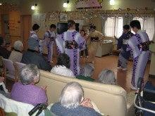 グループホーム おおさとの憩のブログ-日本舞踊