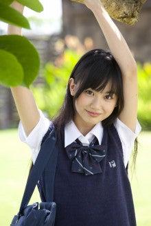 $伊藤優衣 オフィシャルブログ 「yui blo」 Powered by Ameba