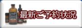 $泉州・阪南市シュリーバリのアロマリンパマッサージで肩こりむくみ解消