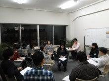 コーチング・スクエアのブログ-授業2