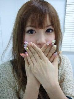 中川翔子 オフィシャルブログ Powered by Ameba-2012030220550000.jpg