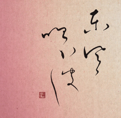 日本は大丈夫!-20120303-1