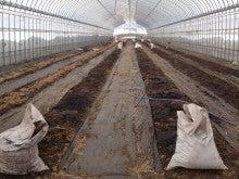 $Farm LIfe - 北海道十勝平野より --配置・散布