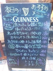 天神橋筋商店街 一天(いってん) 前略お客さん-120303_181635.jpg