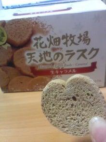 $sachuberry  taste-生キャラメルラスク