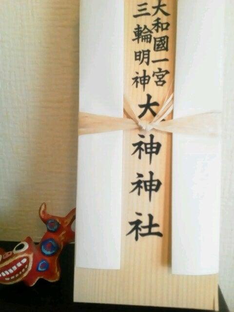 $kamkambiwakokoの風が吹いたらまた会いましょう-1330818674490.jpg