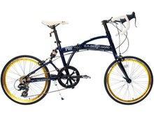 エコチャリ八千代村上店・中古自転車のお店です。