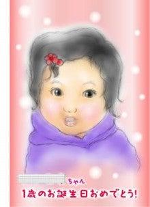 絵描き なかむらえりこのBlog