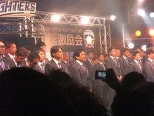 気晴らしブログ♪-2012Fs3