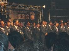 気晴らしブログ♪-2012Fs