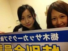 T!Pオフィシャルブログ Powered by Ameba