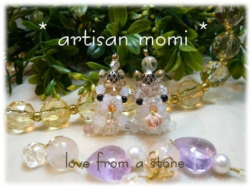* artisan momi *〜 stone 〜さん 9/30(日) 川崎 出展紹介