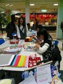 【神戸】miho先生のボディシェイプ&ストレッチ教室