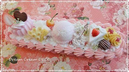Dream Cream DECO☆Kocochaのスイーツデコブログ