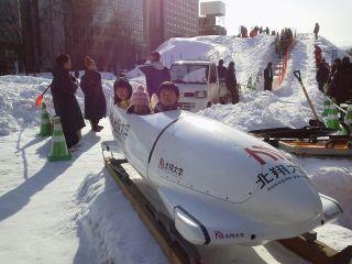 北海道ボブスレー・スケルトン連盟公式ブログ