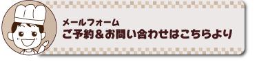 """福岡市南区の""""スイーツ""""と""""パン""""のお教室です"""