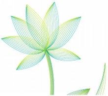 バツイチ心理カウンセラーの華麗なる(?)ブログ