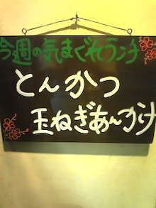 『洋食&ワイン grande』のいろいろ日記^^-120305_1854~01.jpg