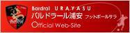 バルドラール浦安staff blog フットサルスクールやっとるで!!-bardral_official