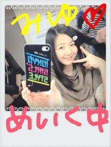 東京女子流 オフィシャルブログ powered by Ameba-__~05.JPG