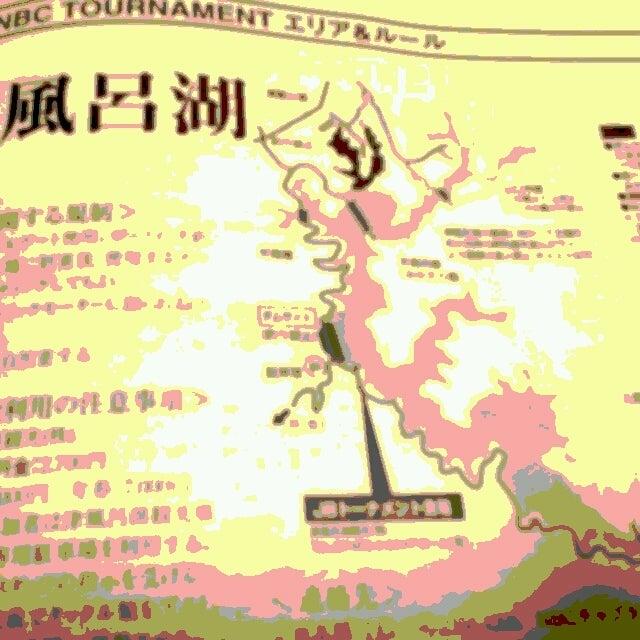$kamkambiwakokoの風が吹いたらまた会いましょう-1330955486269.jpg