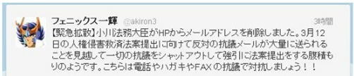 ひめのブログ-0602