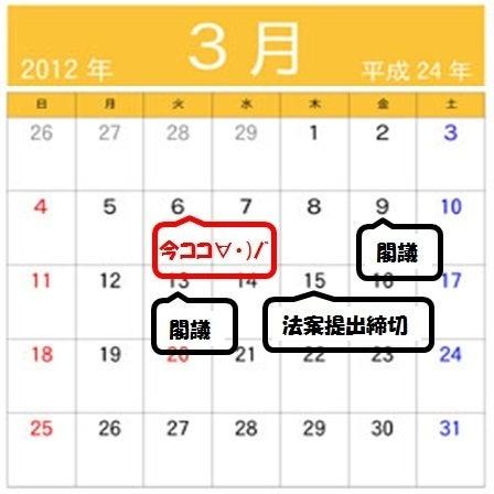 ひめのブログ-0603