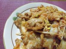 大成功!!美味しい料理のレシピブログ