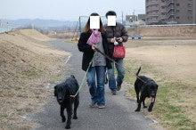 暖歩・遊歩'S BAR