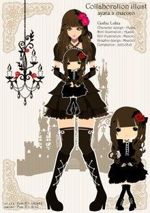 $和風セクシーガールズイラスト(日本刀・着物・和服・美人画・美少女画)制作-ゴスロリ少女