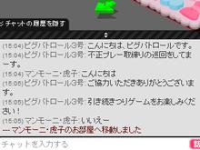 ★疾風生活日記★